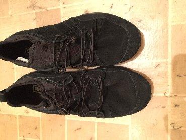 puma trinomic в Кыргызстан: Кроссовки и спортивная обувь 41