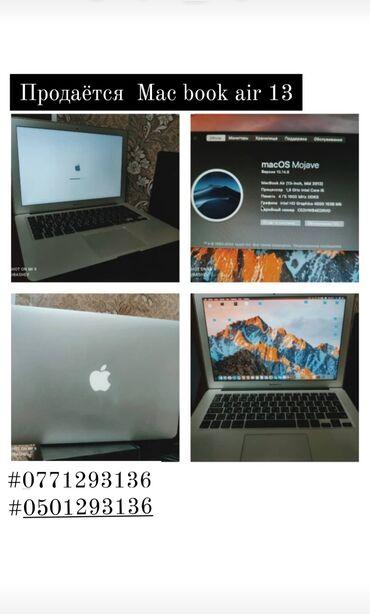 mac book в Кыргызстан: Mac book air 13