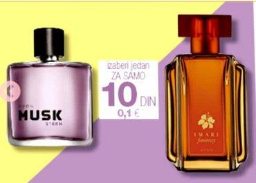 Avonkozmetikabesplatno učlanjenje+ poklon  ako želite da kupujetea - Beograd