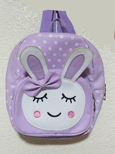 Личные вещи - Арашан: Милый рюкзак для детей)