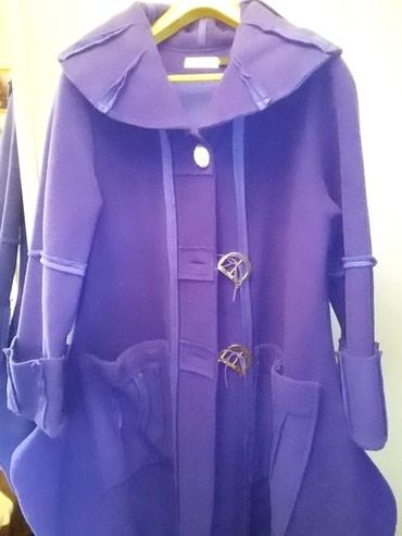 Пальто - Кок-Ой: Синее пальто в стиле бохо.50-52р