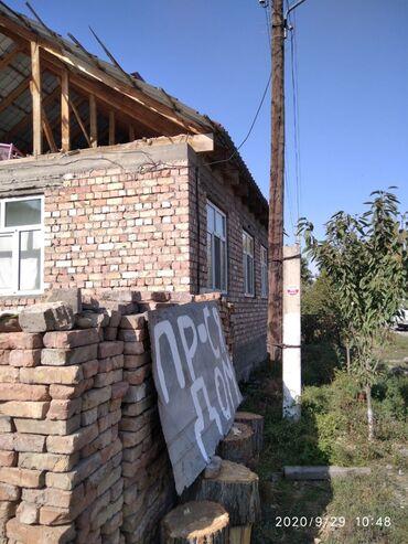 ара в Кыргызстан: Продам Дом 70 кв. м, 4 комнаты