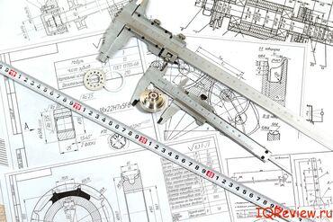сэндвич панель в Кыргызстан: Инженер-проектировщик. С опытом. 6/1