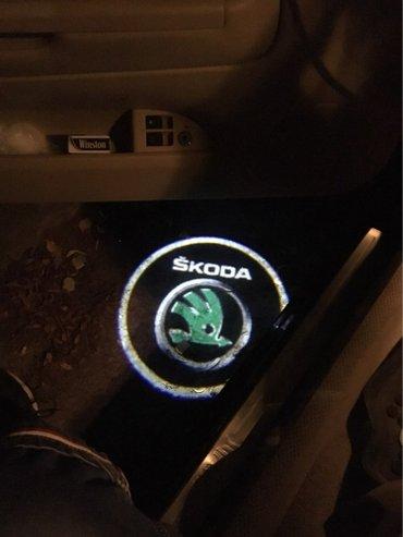 Škoda - led logo projektor za vrata - komplet od 2 komada. Ugrađuju - Zrenjanin