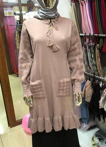 Ассаламу алейкум 😘Туника или Платье ниже коленПроизводство Турция