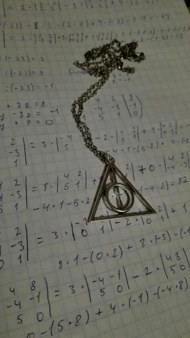 Кулон «Гарри Поттер и дары смерти» в Лебединовка