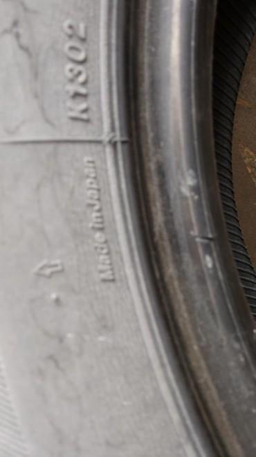 Bakı şəhərində Toyota Land Cruiser Prado 2014