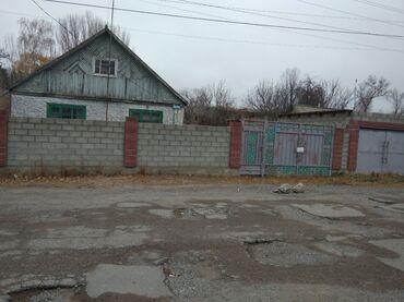 дом на иссык куле купить в Кыргызстан: Продам Дом 90 кв. м, 4 комнаты