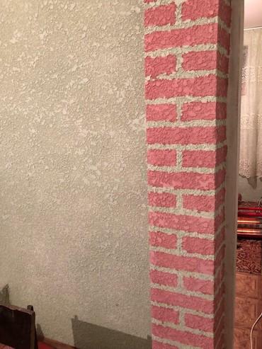 Самый экономичный вариант для дома текстура снежок в Бишкек