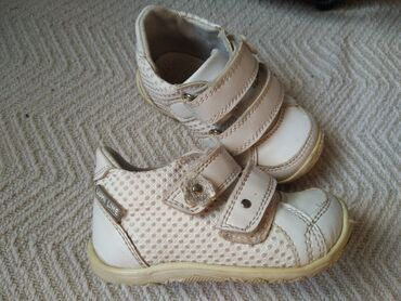 Dečije Cipele i Čizme - Cuprija: Kozne cipelice br 18 bez ostecenja na poklon sobne baletankice