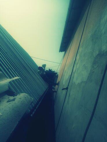 утепление окон бишкек в Кыргызстан: Утепление балкона утепление утепление кылабыз бардык турун
