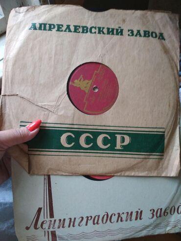 виниловые пластинки в Кыргызстан: Виниловые пластинки