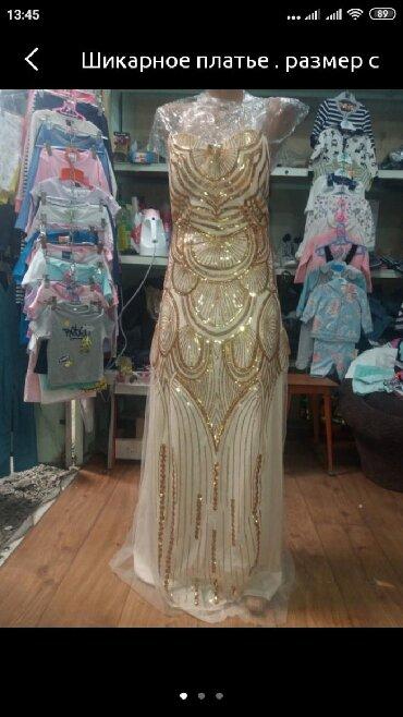 размер 44 48 в Кыргызстан: Сдаю в аренду платье, размер 44-46-48