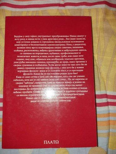 Nova , nekorisecena knjiga , pisac milovan danojlic , ima ukupno 460 - Kragujevac - slika 2