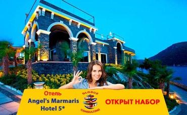 Работа в Турции Бармен в Бишкек