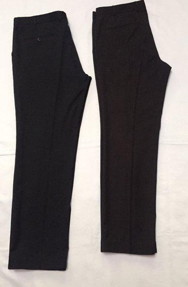 Продаю мужские брюки темно серые, в Кант