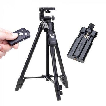 штатив для камеры в Кыргызстан: Штатив yunteng vct 5208 это профессиональный штатив для камеры или
