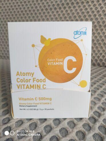 Атоми Витамин С