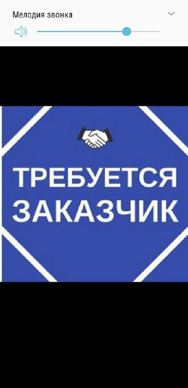Швейный цех ищет заказчика - Кыргызстан: Швейный цех ищет Ответственного заказчика   Цех в районе МАДИНЫ восто