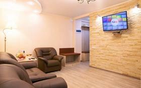снять квартиру 1 комнатную в Кыргызстан: Посуточно сдаю квартиру в районе БГУ - Политех - Филармония - Джал