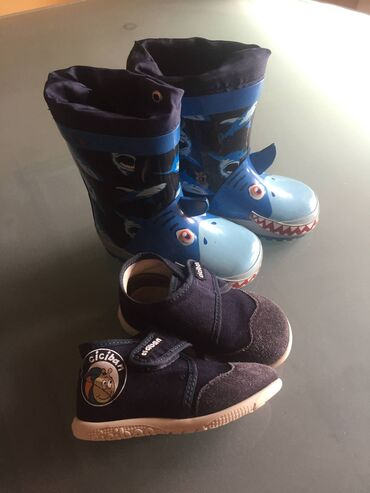 Pre - Srbija: Ciciban decije patofne i gumene cizme 20 za decake. Patofne za decu