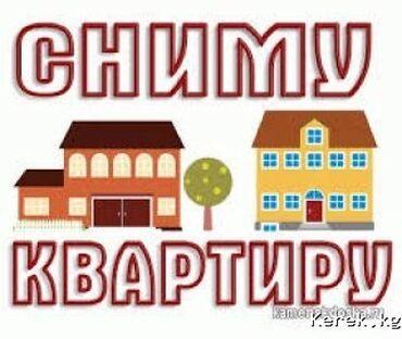 корсет для живота мужской бишкек в Кыргызстан: 4 комнаты, 100 кв. м, Без мебели