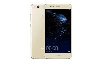 Bakı şəhərində Huawei P10 Lite 32 GB