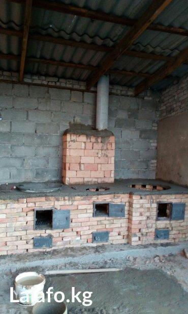 Печник очок барбикю контрамарки сделаем и чистим ремонт в Бишкек - фото 6