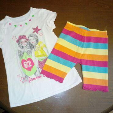 Dečija odeća i obuća - Indija: Komplet br.122