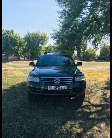 очок кана проект in Кыргызстан   БАРБЕКЮ: Volkswagen Touareg 3.2 л. 2004