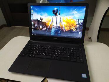 прокатка дисков в бишкеке в Кыргызстан: Игровой ноутбук/для сложных задач/для обучения. Ноутбук DELL Inspiron