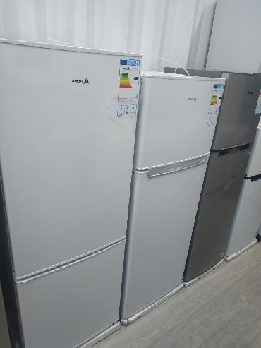 Новый Двухкамерный Серебристый холодильник Avest