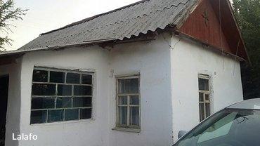 Срочно продаю дом в центре села Байтик. Возле Мечети. Участок 10сотых, в Бишкек