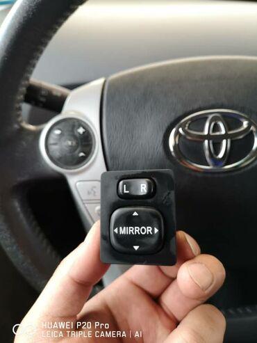 Блок регулировки зеркал Тойота Toyota