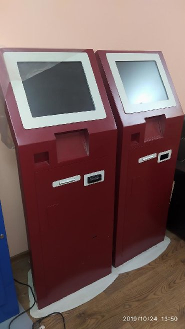 годжи крем для омоложения в Кыргызстан: (Офис продаж) Платёжных терминалов КР. Дешёво под ключ. Гарантия до 3х
