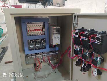 Электрик | Установка счетчиков, Установка стиральных машин, Демонтаж электроприборов | Больше 6 лет опыта