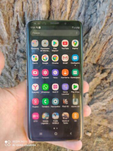 Samsung-galaxy-note4 - Кыргызстан: Б/у Samsung Galaxy S9 Plus 64 ГБ Серый