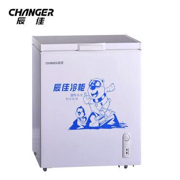 Морозильный Ларь CHANGER 157Доставка бесплатноГарантия 3