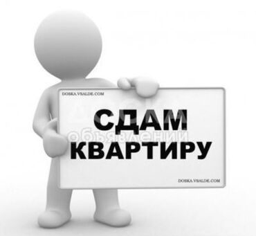сдаю квартиру бишкек 2019 в Кыргызстан: Сдается квартира: 3 комнаты, 60 кв. м, Бишкек