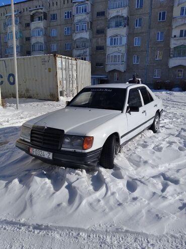 Радиорубка каракол ак тилек плюс - Кыргызстан: Mercedes-Benz W124 2.3 л. 1989 | 300000 км