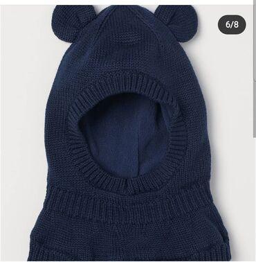 Куплю такую Новую шапочку!