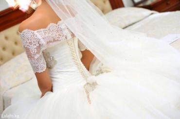 Продаю пышное свадебное платье, в Бишкек