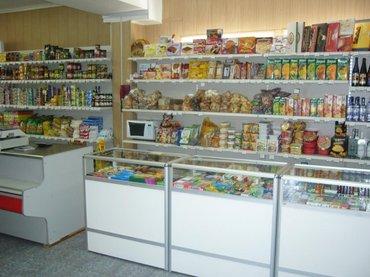 Bakı şəhərində Срочно продажа действующий магазин по