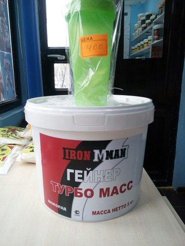 АКЦИЯ. гейнер 5 кг + шейкер в подарок, спорт питание. в Бишкек