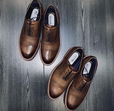 Скидки!!! 2400 сом Кожаные туфли американского брэнда Kennet Cole!