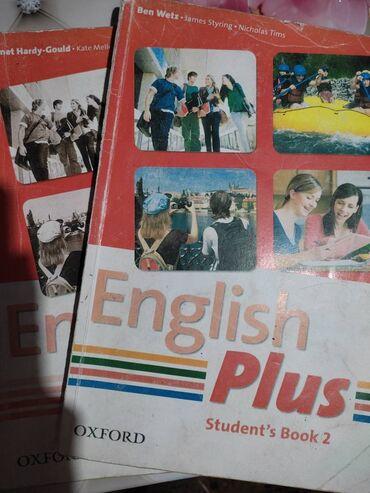 6707 объявлений | КНИГИ, ЖУРНАЛЫ, CD, DVD: Учебник по английскому языку. Издание- Oxford. Состояние среднее. Дост