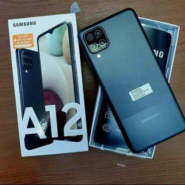 Бюстгальтер без швов - Кыргызстан: Телефоны в кредит без первоначального взноса.На длительный срок.От 3