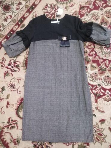 Новое платье Манго качество отличное