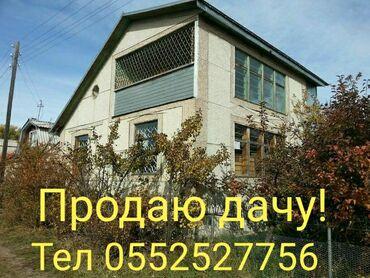 Недвижимость - Тюп: Продаю Дачу! Недалеко от с. Михайловка, вблизи г Каракол, имеется 2 эт