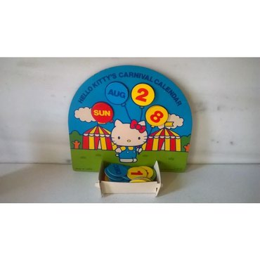 Παιχνίδια - Ελλαδα: Ημερολόγιο ( Hello Kitty ) συλλεκτικό Sanrio C0., Ltd. 1976Υπάρχουν τα